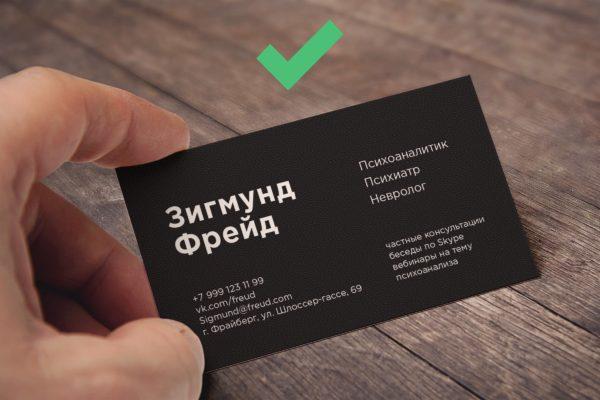 Печатное распространение рекламы