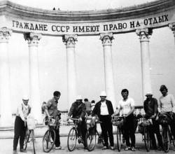 Издавна славен велотуризм в Крыму