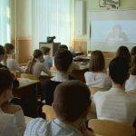 Севастопольские школьники присоединились к открытому уроку Эльвиры Набиуллиной
