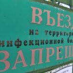 В Севастополе за сутки коронавирусом заболели 34 человека, один умер