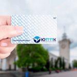В Крыму льготникам-пассажирам электричек оформят бесконтактные карты