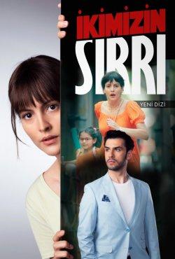 Смотреть турецкие сериалы 2021 онлайн бесплатно в русской озвучке