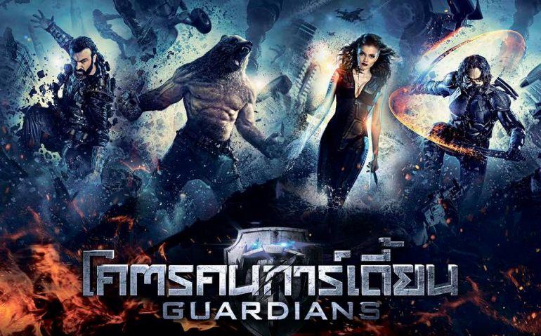 Какие фантастические фильмы сегодня посмотреть в Интернете?