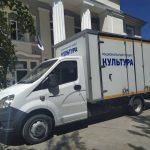 Последний из пяти запланированных на этот год автоклубов прибыл в Белогорский район