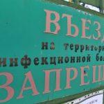 В Севастополе за сутки коронавирусом заболели 83 человека, четыре умерли