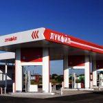 Покупка топлива в сети АЗС Лукойл для физических лиц