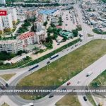 Власти Севастополя изымут 28 участков для реконструкции развязки «Огурец»
