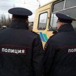 В Симферополе задержали 26-летнего мужчину со 100 свёртками наркотиков