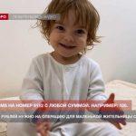 Кате Коринюк из Севастополя провели серьёзную операцию на сердце