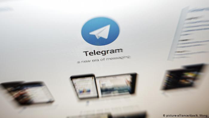 На чем основана защита и безопасность Телеграм