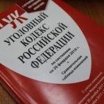 В Крыму будут судить водителя автопоезда за гибель человека в ДТП