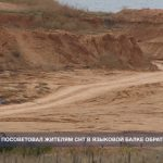 Губернатор Севастополя посоветовал жителям СНТ в Языковой балке обратиться в суд
