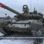 Танкисты и мотострелки Черноморского флота прошли боевую подготовку