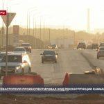 На Камышовом шоссе могут появиться надземные переходы