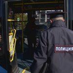 Рейд по соблюдению масочного режима на транспорте прошёл в Севастополе