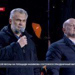 Основные события недели в Севастополе: 15 — 21 марта