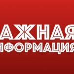 В Севастополе разыскивают пропавшего 17-летнего парня