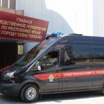 В Симферополе высокопоставленного полицейского обвиняют в получении крупной взятки