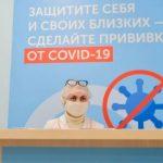 В Крыму в два раза увеличили число пунктов вакцинации от COVID-19