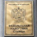 Новый проект ФНС России «Общественное питание» набирает обороты в Крыму