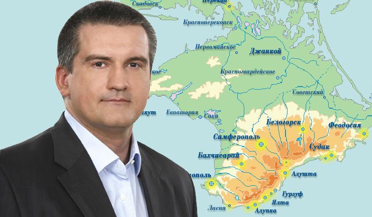 Что ждет Крым в России: планы и прогнозы