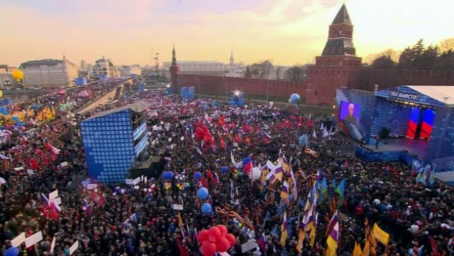 Годовщина присоединения Крыма к России