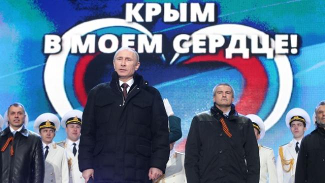 Присоединение Крыма - прошел год