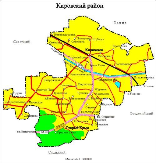 Кировский район Крым