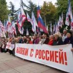 Крым ищет защиты у России