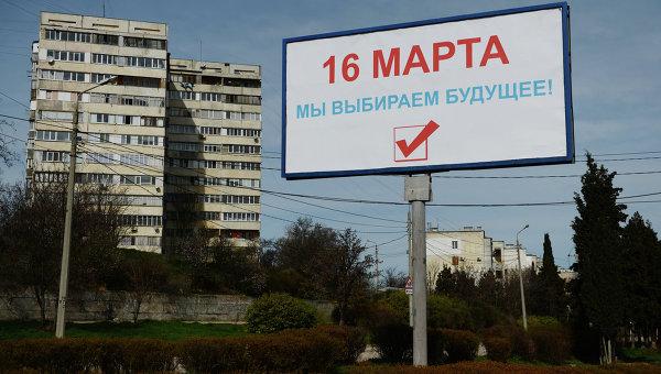 Obstanovka v Krymu