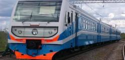 Поезд Москва Керчь через переправу