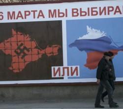 Референдум в Крыму