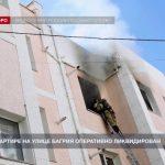 В Севастополе на улице Багрия горела квартира