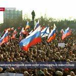 Знак в честь митинга Народной воли хотят установить в Севастополе
