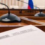 Министром экологии и природных ресурсов Крыма назначена Ольга Славгородская