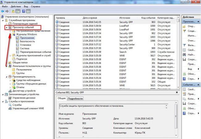 Как почистить реестр Windows: быстрый способ