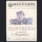 Столовое вино «Алушта» крымского винодела Сергея Кашина