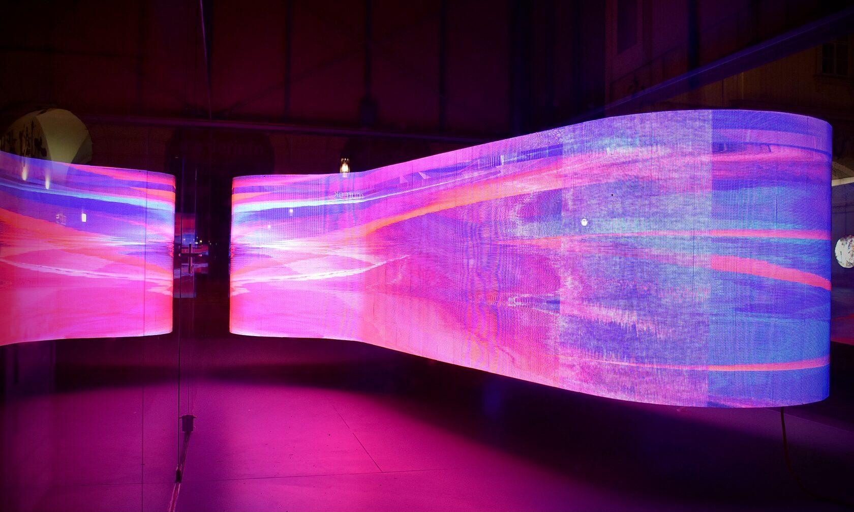 LED экраны, проекторы, плазменные панели оборудование