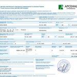 Туристическая страховка онлайн Украина. Где купить туристическую страховку выгодно?