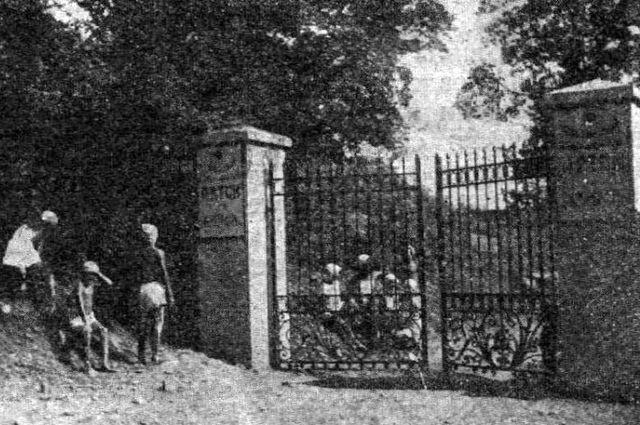 Ворота Артека - 1925 год - одно из первых фото