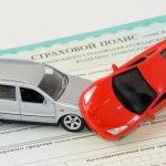 Преимущества приобретения онлайн страховки