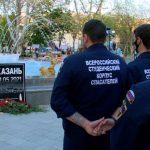 Севастополь скорбит: в парке имени Байды появился мемориал жертвам теракта в Казани