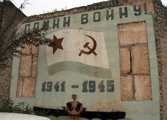 Мемориал Великой Отечественной войны, ГТС 825