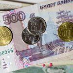 На 4,5% проиндексировали зарплату работникам госучреждений Севастополя