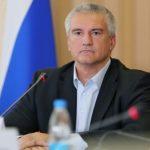 Аксенов поздравил крымчан со Всемирным днем туризма