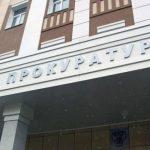 Прокуратура выявила нарушения в зооуголке Симферополя