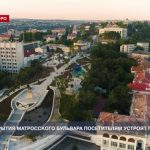 Основные события недели в Севастополе: 13-19 июля