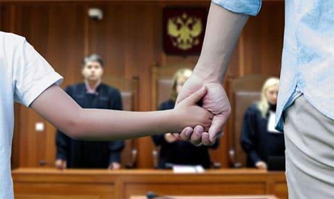 Детективные услуги. Лишить отца родительских прав