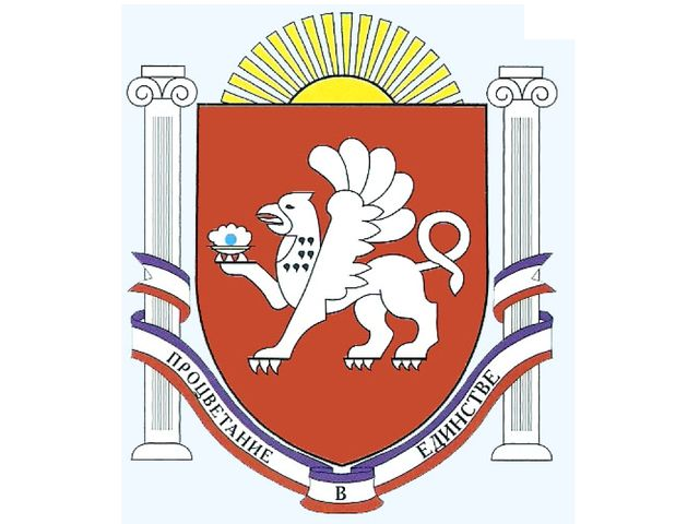 Герб Крымской автономной Республики