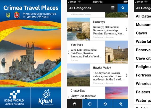 Crimea TravelPlaces бесплатное приложения для iOS
